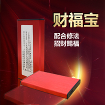 Caifuo Bao Geitian female Sitan Sanskrit curse wheel 2T hard drive with the repair method to achieve the effect described in the Scriptures