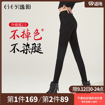 Yiyang second generation non-fading black jeans female spring and autumn 2021 New High waist slim pants 5006E