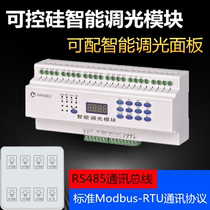 Intelligent dimm module Semiconductor control rectifier can be program design dimm panel Light control lighting system 485 communication