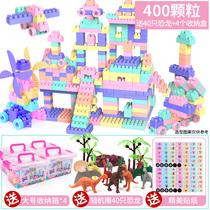 儿童积木拼装玩具益智婴幼儿早教 2岁宝宝乐智力高男女孩3-6周岁