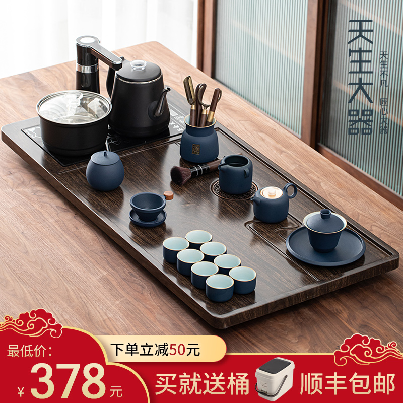Natural large equipment household tea set living room tea plate set fully automatic all-in-one office guest tea set tea table