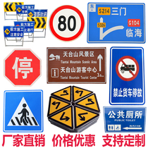 Traffic sign road sign road sign speed limit plate limit height limit wide round plate triangle sign reflective road sign