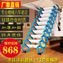 Fubo retractable staircase attic household indoor lifting double customized partition contraction invisible stretching folding automatic