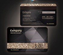 Dining membership card high-end metal VIP custom ID IC chip induction Card prepaid card system software