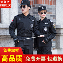 Security uniforms spring and autumn suits men thicken security uniforms long-sleeved winter clothing security uniforms winter clothing training