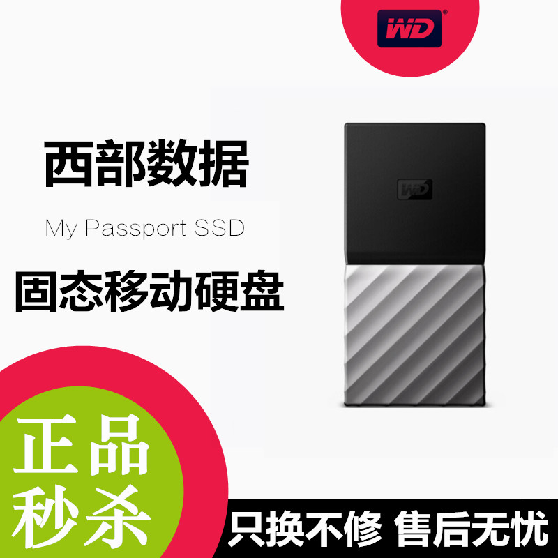 WD Western Data 1T My Passport SSD Mobile Solid State Disk 1T 512G 2TB GO 500GB