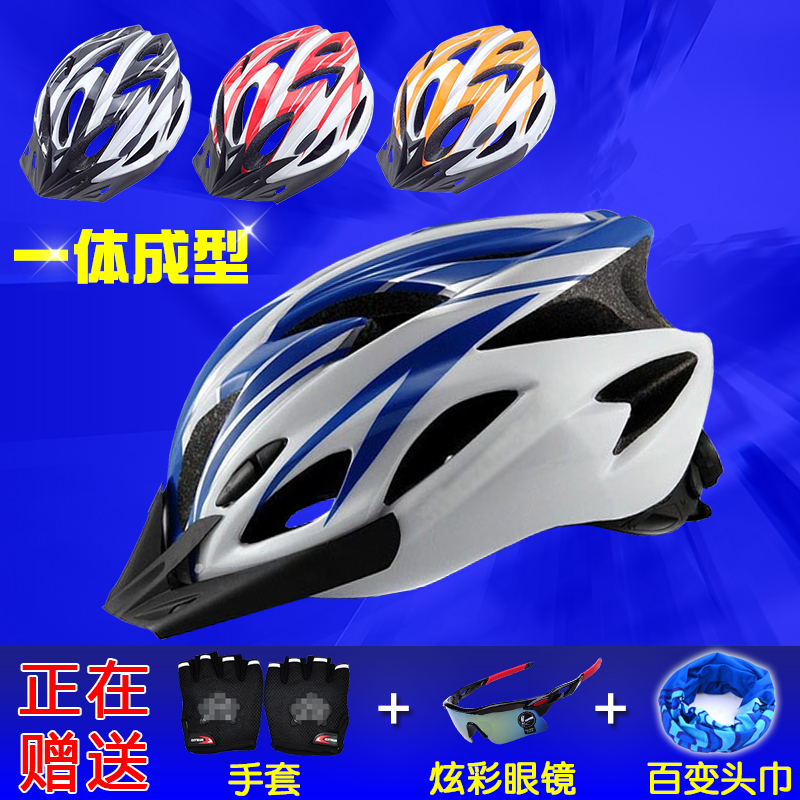 Bicycle Riding Helmet Mountain Bike Road Bike Hat One Ultralight Unisex Bicycle Equipment Accessories