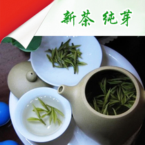 (Spot) 2019 New Tea An Ji White Tea, an old friend, 50 grams of head picks green tea from the garden and packs it with mellow fragrance.