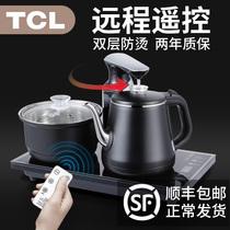 Полностью автоматический чайник для заваривания чая специальный электрический чайник кунг-фу один насос чайный стол индукционная плита чайный сервиз приготовление домочадца