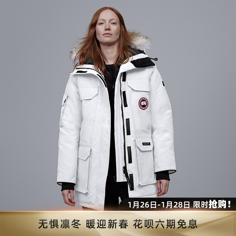 CANADA GOOSE Canadian Goose Expedition Pike Coat 4660L Expedition