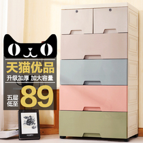 Thickened drawer type plastic storage Cabinets Baby Toys Clothing finishing locker multi-layer five bucket storage box