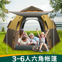 Tent outdoor large luxury villa-5-6-8 people camping thickened automatic camping double layer anti-rain equipment