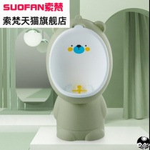 Bathroom urinal hanging wall-mounted hanging children boys new training urinal baby cartoon urine artifact