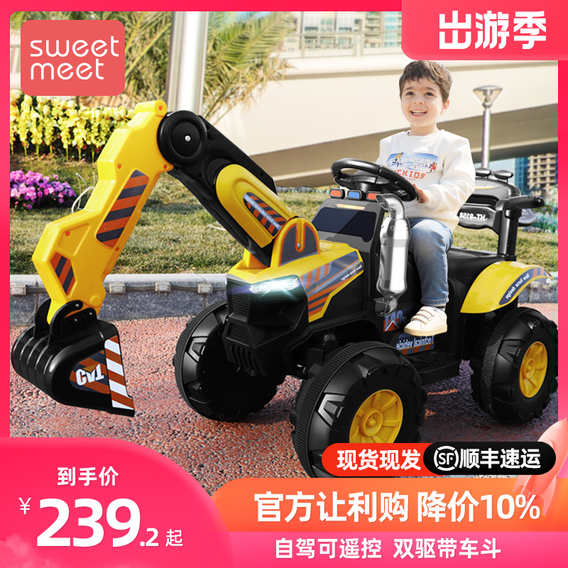 Childrens electric excavator can sit man Boy remote control off-road vehicle excavator construction car hook machine charging toy car