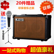 JOYO AC20 AC-20 AC40 joyue portable wood guitar guitar speaker