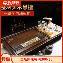 Ebony tea plate home set with induction cooker fully automatic all-in-one living room tea tea sea kungfu tea set 託 plate