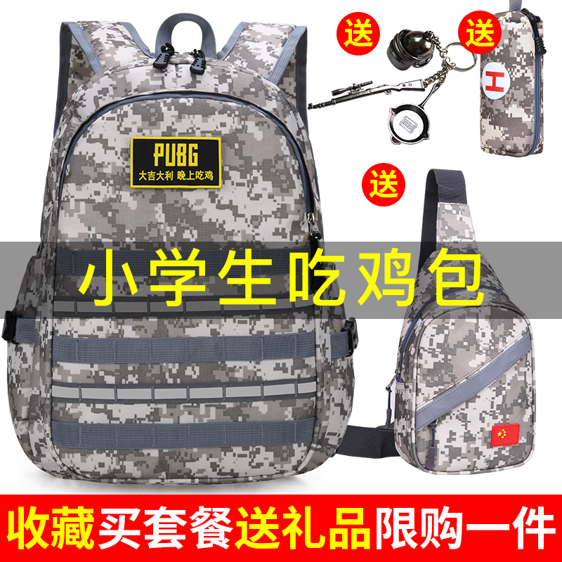 Pupils'schoolbags Boys 1-3-6 123 Grade Boys Load Reduction Ridge Protection Ultra Light Camouflage Children 3 Grade Bags 5