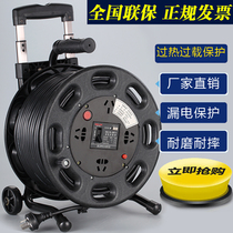 Wire disc moving cable coil belt cable length 30 50 100 m project winding disk empty socket