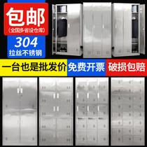 304 stainless steel locker Employee bathroom locker Multi-door shoe cabinet Multi-grid canteen tableware bowl cabinet customization