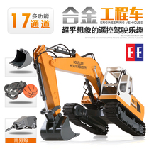 Large rechargeable alloy remote control excavator bulldozer excavator truck boy child model toy car