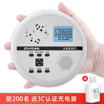 Redden P6 portable CD player re-reader charging Bluetooth CD player music Walkan CD player students learning English artifacts can use U disk disc learning machine