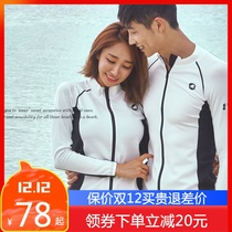 Korean couple split diving suit zipper jellyfish clothes male and female long sleeve sunscreen bathing suit surf suit quick drying set