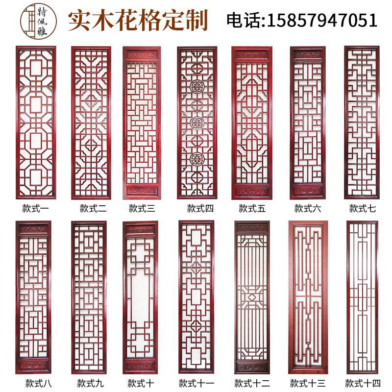 TP Dongyang резьба по дереву антикварные двери и окна в стиле твердой деревянной решетки экрана перегородки телевизора фоновой стены цветы вырезаны в воздухе