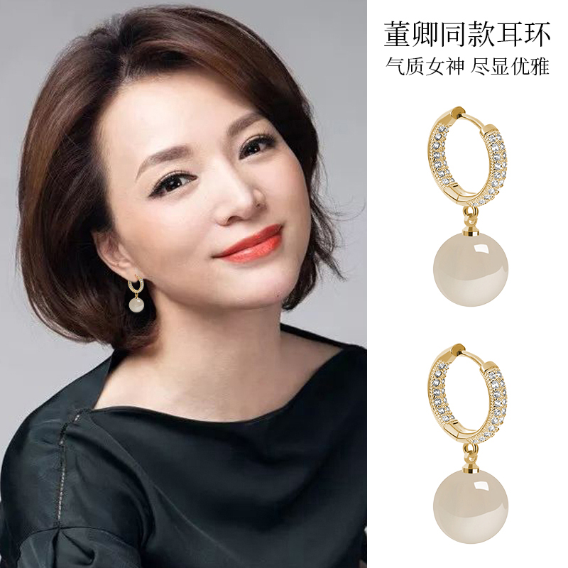Dong Qing with earrings retro port style Hepburn 2021 new trendy pure silver earring temperament natural agate earrings