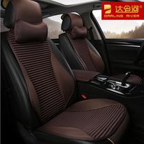 2021 new Mercedes-Benz GLC260L linen car cushion C260L E-class E300L GLC300 four-season cushion