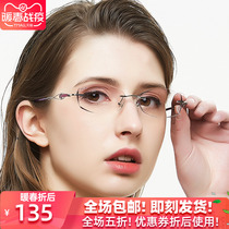 Myopia glasses women plain unflappable glasses big face thin degree glasses frame eyes with finished glasses myopia