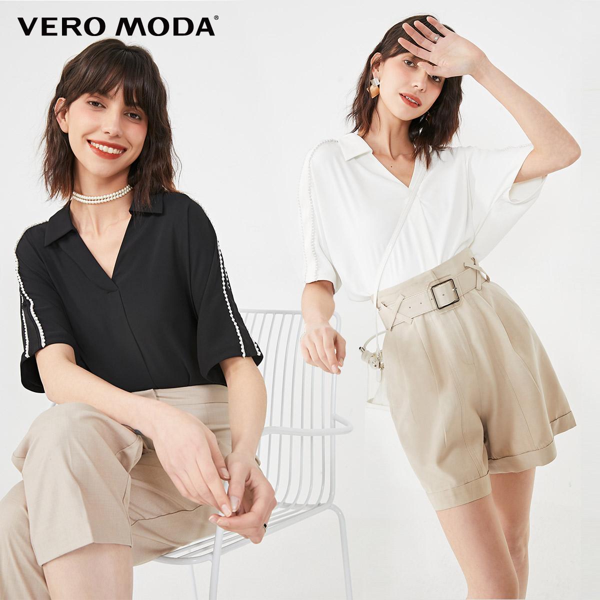 Vero Moda 2020 New Autumn Imitation Pearl Nail Beads Adorned Chiffon Girl) 32026X511