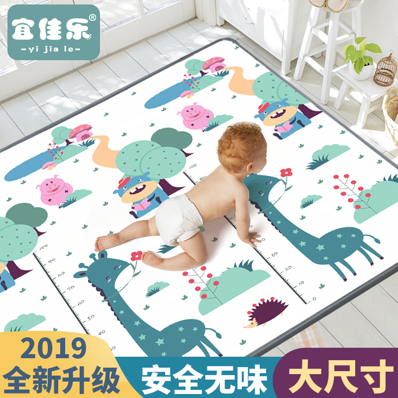 Baby crawling pad thickening home baby sitting room tasteless foam cushion, child moistureproof water cool climbing mat
