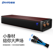 Ryden H9 millet TV audio living room Echo wall 5 1 home K song Bluetooth audio set Dolby super super subwoofer speaker wall projector home theater 3d surround sound