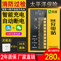 Community 10 intelligent electric vehicle electric car charging pile charging station WeChat scan code coin punching pile box household
