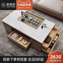 Smart 巖 plate coffee table multi-functional automatic lifting tea table modern simple with kettle as one kung fu teapot