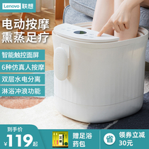 Lenovo bubble foot bucket fully automatic heating smooty foot home electric massage foot bath bucket high deep foot bathtub artifact