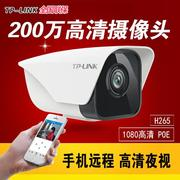 Tplink camera, 2 million 1080P high-definition network camera, intelligent remote infrared night vision, POE power supply