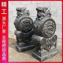 Stone pier A pair of household town house Lion Unicorn Pixiu Bluestone Antique old pier stone stone drum holding drum stone