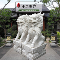 Stone carving kirin: a pair of Han Baiyu sunset red blue stone Shenzhu town houses, lucrative villas, Fengshui decorations at the gate of the courtyard