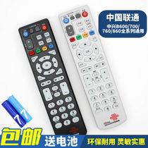 Chine Unicom ZTE réseau TV ZXV10 B600 B700 B760 b860a set-top box télécommande