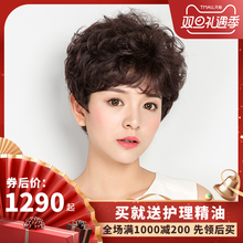 Handwoven real hair wig, short hair, short curly hair, real hair, middle-aged and old mother wig, full head natural type