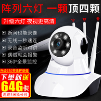 Wireless Security WiFi Monitor Infrared HD Intelligent set probe remote home mobile phone surveillance camera
