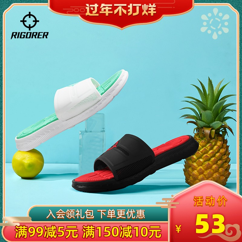 Prospective slippers mens and womens indoor and outdoor sports leisure size one word sandals beach swimming light waterproof cool drag