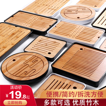 Small tea plate one person with exquisite household single small drainable tray tea table mini simple office tea set.