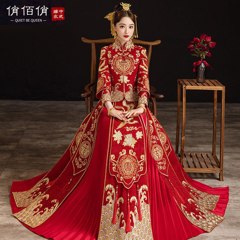 Show clothes 2020 autumn and winter new bride wedding Chinese wedding dress wedding dress dragon phoenix hanging toast woman