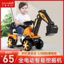 Children excavator toy car boy can sit charge large engineering truck hook machine baby excavator