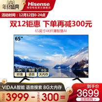 Hisense Hisense H65E3A 65 4K HD Smart Network flat screen LCD TV