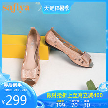 Sofia 2020 spring fashion fish mouth single shoe low heel casual trend women's shoes sf01113800
