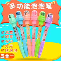 Childrens magic blow bubble pen shake sound with the net red light roller seal multi-functional princess crayon glow pen