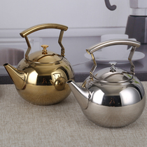 Thickened stainless steel pearl pot restaurant restaurant make teapot Lingling pot induction cooker kettle home cold kettle.